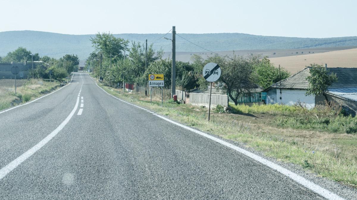 Indicator localitate Atmagea